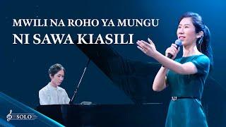Swahili Praise Song 2020 | Mwili na Roho ya Mungu ni Sawa Kiasili