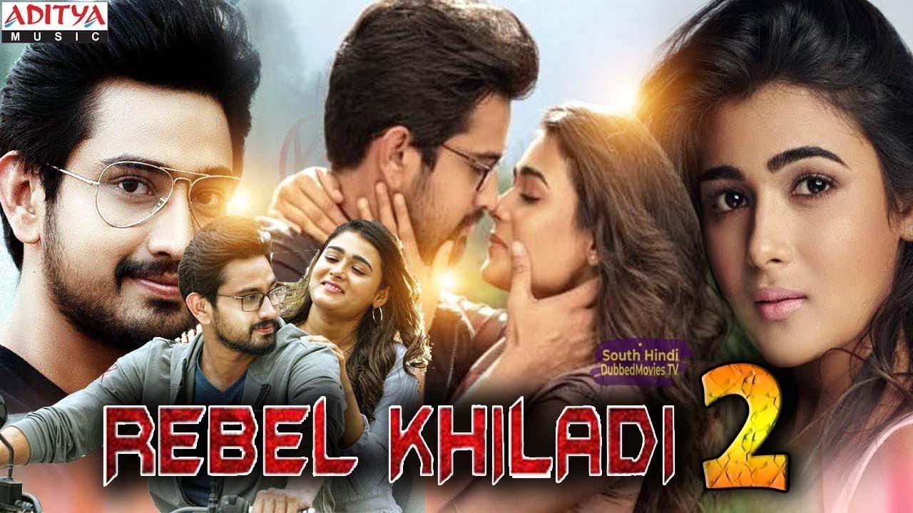 Rebel Khiladi 2 (Iddari Lokam Okate) official hindi dubbed teaser 2020 Raj Tarun | Shalini Pandey
