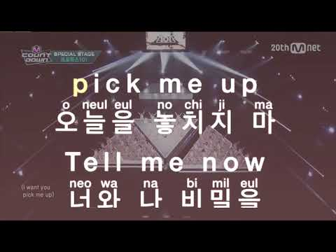 [KARAOKE] Produce 101 - Pick Me