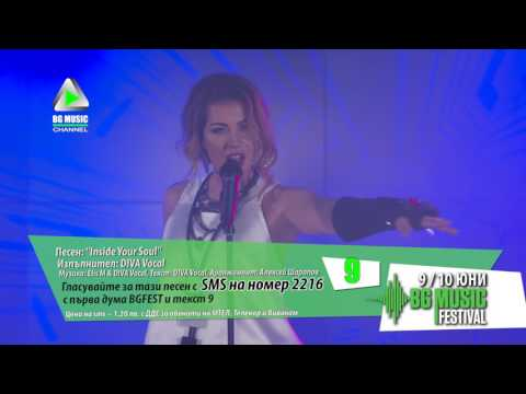 DIVA Vocal & ELIS M. FEELING - INSIDE YOUR SOUL (Sharapov Remix) / BG MUSIC FESTIVAL 2017