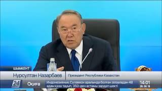 Повышать качество обучения студентов поручил Н.Назарбаев