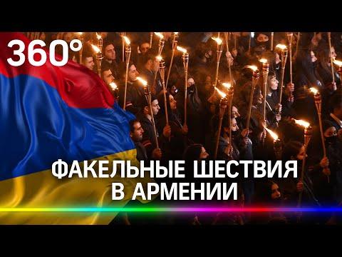 Геноцид армян: факельное шествие и признание США