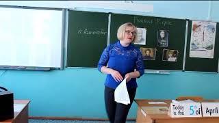 видеоурок английского языка в 6 классе Famous People