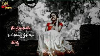 anbe nee mayila kuyila kadala song | tamil whatsapp status #oM music #