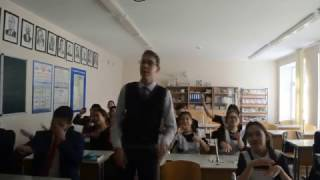 Рэп на уроке химии