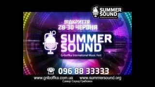Above Beyond Summer Sound Griboffka Opening 12 Avi