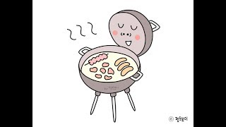 How to Draw barbecue grill 바베큐그릴 그리기 #162