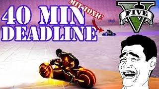 XXL DEADLINE BATTLE + MEGA LACHFLASH mit Toxic ★ GTA 5 Online | PowrotTV