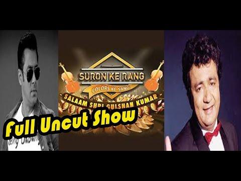 Uncut: Suron Ke Rang Color Ke Sang 2015 - Complete Uncut Show !!!