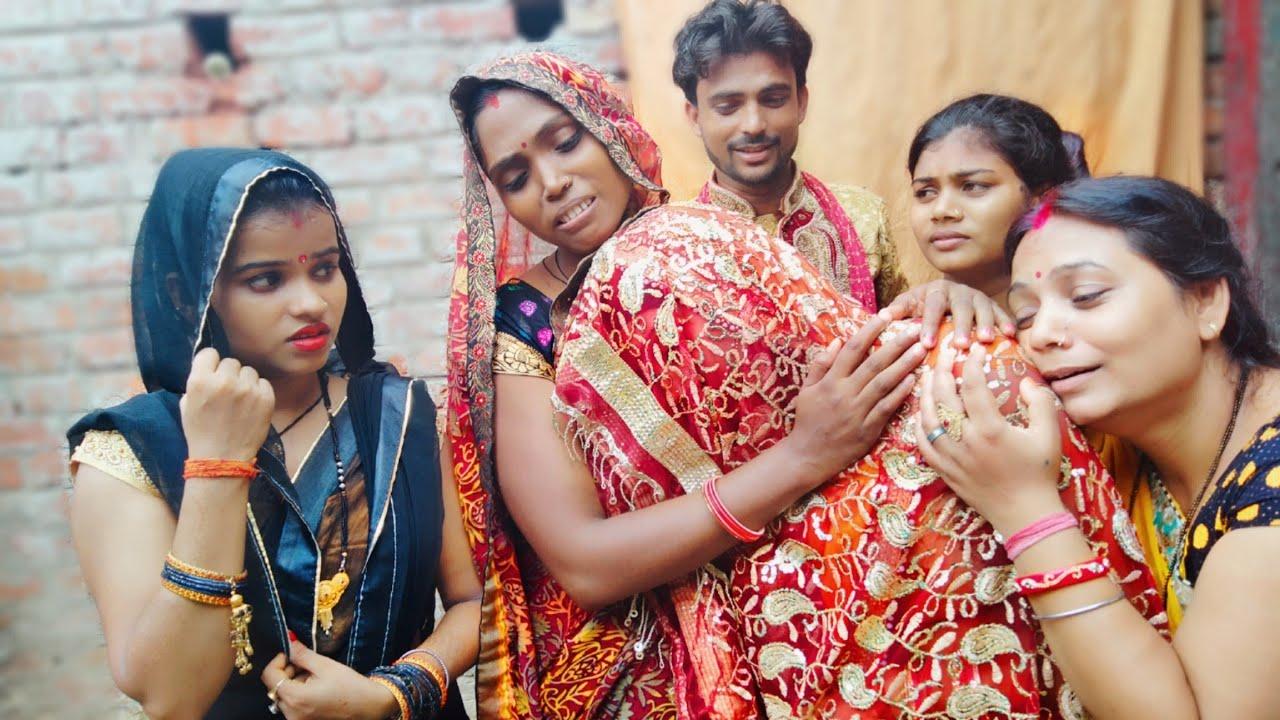 दुल्हन के नौटंकी, देखिये ये लड़की का बिदाई होता है तो कैसे रोने का नाटक करती है। |IMR BHOJPURIYA
