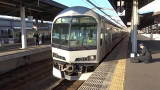 5000系「マリンライナー」 児島駅発車