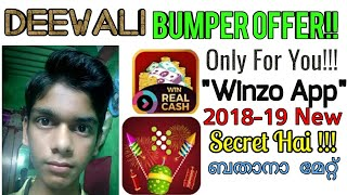 winzo Gold unlimited money hack || Unlimited paise kaise kamaye 2018-19 || Winzo App se paise kamaye