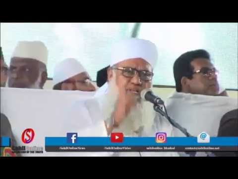 Jalsa Tahaffuze Shariat wa Islahe Muashira - All India Muslim Personal Law Board - Hyderabad