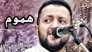 جديد《 الفنان حمود السمه》 أغنية يا شاكي الهم  روووعة  😍2020 من الحاني《 النسخة الاصلية》