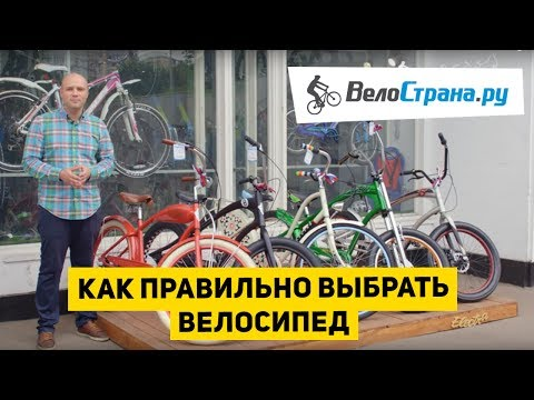 Купить велосипед в Москве по выгодной цене в интернет