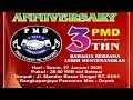 PMD - How Many Times Ft RJ Da Realest (Prod By PMD) New Album Business Mentality