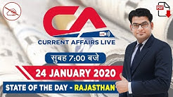 Current Affairs Live at 7:00 am | By Ankit Mahendras | 24 Jan 2020 | SBI, SSC, Railway, IBPS