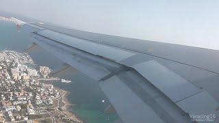 Iberia Express IB3614 Palma De Mallorca (PMI) - London Heathrow (LHR) *FULL FLIGHT* Airbus A320