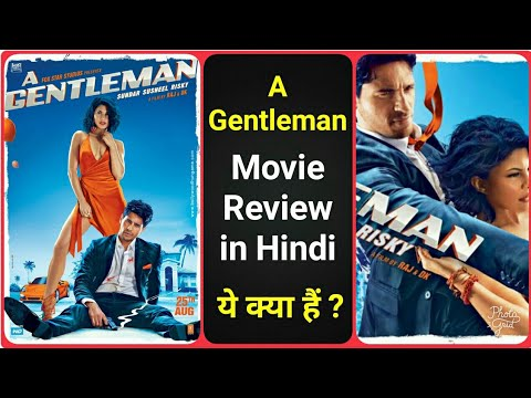 A Gentleman Movie Review Youtube