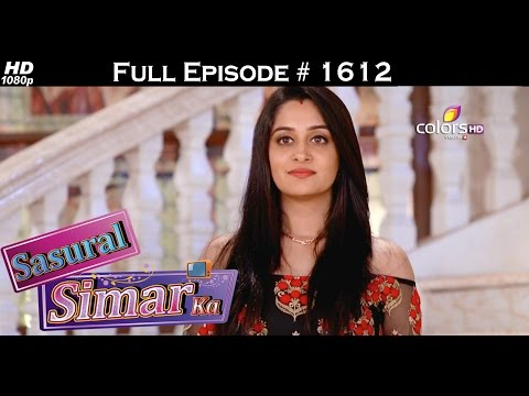 Sasural Simar Ka - 19th September 2016 - ससुराल सिमर का - Full Episode (HD)