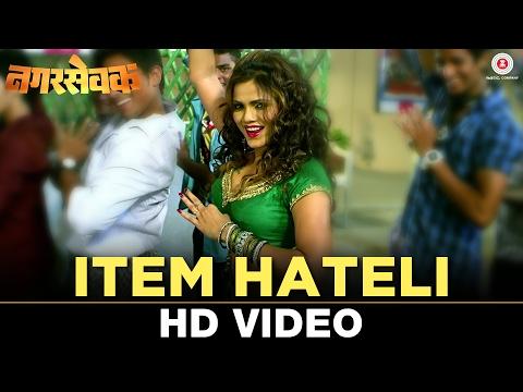 Item Hateli - Nagarsevak Marathi Movie Mp3 & Video Song Download