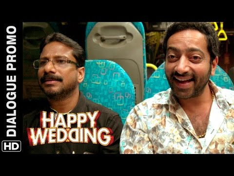 Happy Wedding (Malayalam Movie) | Dialogue Promo