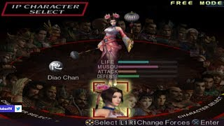 Dynasty Warriors 3: Xtreme Legends All Characters [PS2]
