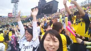 2017.4.9 阪神タイガースVS読売ジャイアンツ 北条選手応援歌→1試合2本塁...