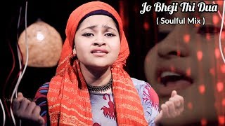 Jo Bheji Thi Duaa Cover By Yumna Ajin Mp3 Song Download