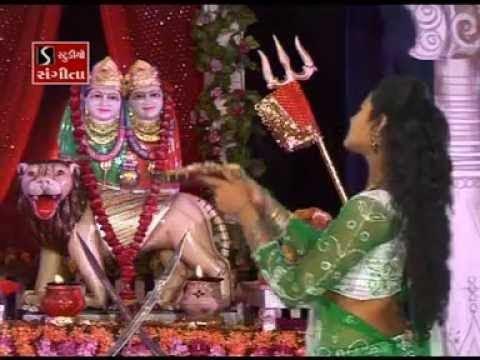 Chamund Maa Ni Aarti - Kuldevi Chamunda Maa Na Raaj