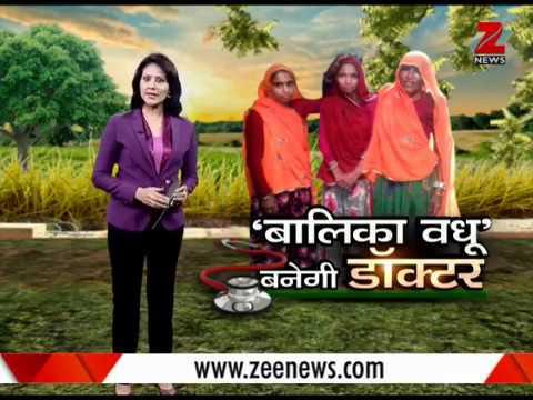 Aapki News: Watch this real life 'Balika Vadhu' of Jaipur |मिलिए असल ज़िंदगी की बालिका वधु से