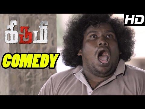 Kirumi Full Movie Comedy | Scenes | Kirumi Tamil Movie Comedy  | Yogi Babu | Kathir | Reshmi Menon