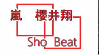【最終回】嵐・櫻井翔 SHO BEAT 2008年3月30日 【懐かしOA】