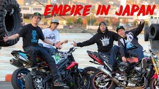 Empire in Japan feat : E-DUB , NICK APEX , SHIN , STUNTER 13