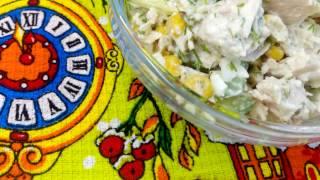 Новогодний салат с курицей.