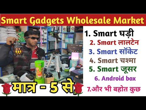 Smart Gadgets Wholesale Market  !!  Smart watch !! Android box !! Smart lamp !! Smart Spicker !! etc