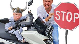 Малыш и правила поведения для детей