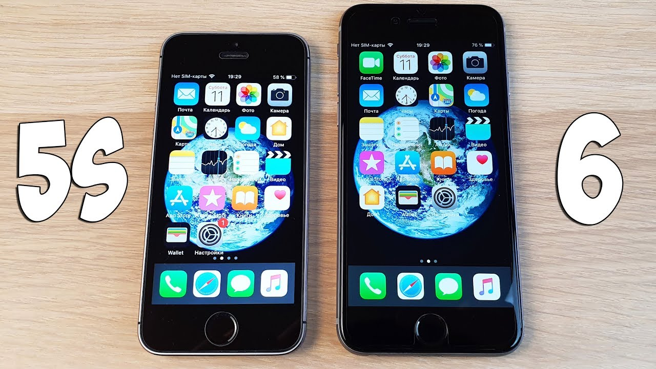 iphone 5s or iphone 6s