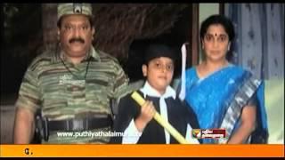 Exclusive: No Fire Zone | Sri Lanka Killing Fields | Short Film