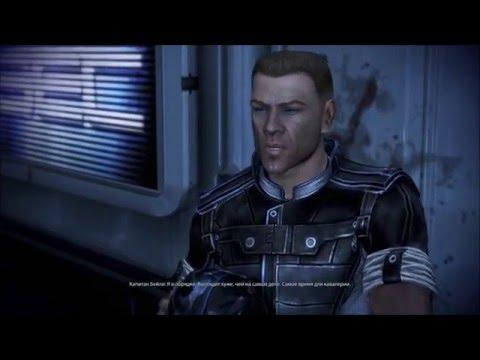 """Смотреть прохождение игры Mass Effect 3. Серия 16: """"Переполох в академии.."""""""