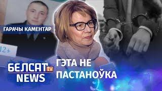 Псіхолаг праверыла словы Гараўскага на хлусню   Психолог проверила слова Гаравского на ложь