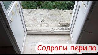 VLOG Наш страшный балкон. Готовимся к дню рождения.