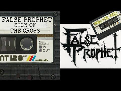 📼False Prophet - Sign Of The Cross Full Album📼 Best Thrash Metal Bands