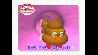 【星みつる式】対象年齢1~6歳 子どものしつけを教えるDVD thumbnail