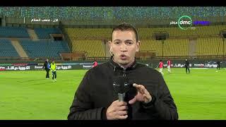 كواليس فريق الزمالك من ملعب المباراة قبل مواجهة حرس الحدود القوية بكأس مصر - المقصورة