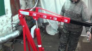 Офисное оборудование: кран для снятия двигателя