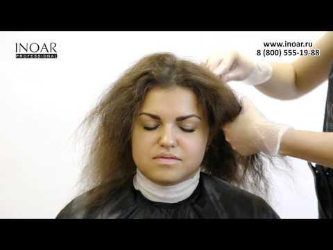 кератиновое выпрямление волос видео обучение