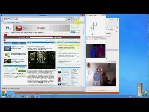 Kinect Browser Scroll Up - Icsd - University of aegean