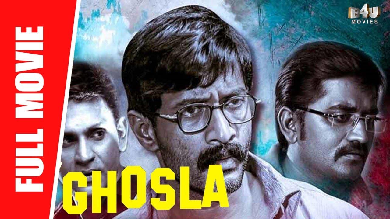 Download Ghosla - New Full Hindi Dubbed Movie | Kishor, Latha Rao, Sheela Gopi, Karunkaran, Bala | Full HD