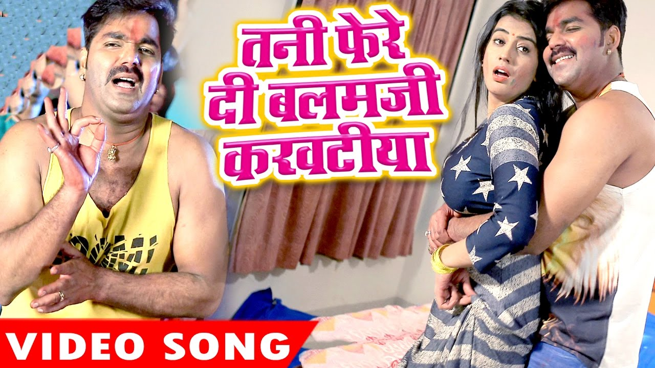 Pawan singh (2018) सुपरहिट होली video song — sukh gail.